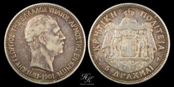 5 Drachmai 1901 Crete Greece
