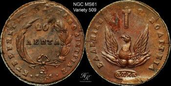 """20 Lepta 1831 """" Governor Kapodistrias """" NGC MS61 Greece"""