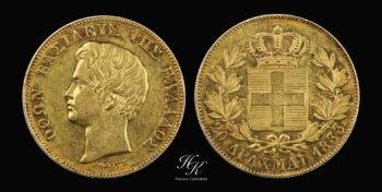 """20 drachmai 1833 King Othon  """"OTTO"""" Greece"""