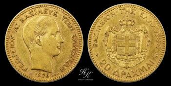 "20 Drachmai 1876  A  ""King George A""   Greece"