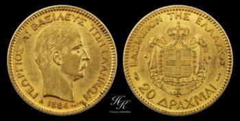 """20 Drachmai 1884 """"King George A"""" Greece"""