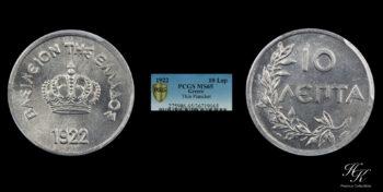 "10 lepta 1922 PCGS MS65 ""THIN PLANCHET"" Greece"