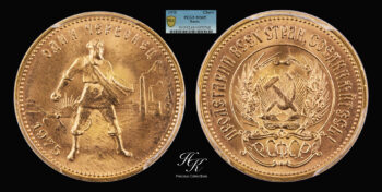 1 Gold Chervonets (10 RUBLES) 1975 PCGS MS65 Russia