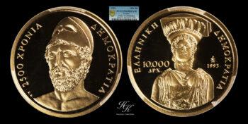 "10000 Drachmai 1993 ""Anniversary of 2500 years of Democracy "" PCGS PR69DCAM Greece"