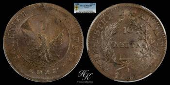10 Lepta 1828 PCGS Ms62 Variety 170 Governor Kapodistrias Greece