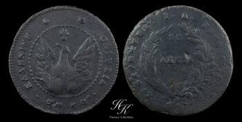 10 Lepta 1830 Variety 267 Governor Kapodistrias  Greece Excessively Rare (RRRR)