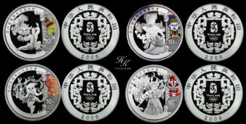 """2008 """"BEIJING 2008 OLYMPICS"""" SILVER PROOF 4 COIN SET CHINA"""