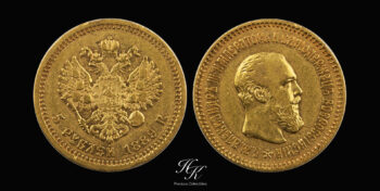 """5 Rubles Gold 1889 """"Alexander III"""" – WITH INITIALS IN THE CUTTING OF THE NECK – Russia"""