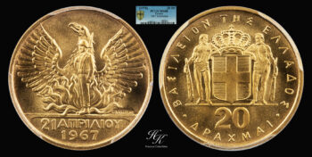 20 drachmai Gold 1967 (1970) PCGS MS68  Greece