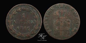 """Lepton 1846 """"King Otto"""" Greece"""