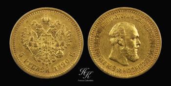 "5 Rubles Gold 1890 ""Alexander III""  Russia"