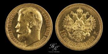 "15 roubles gold 1897 (NARROW RIM) ""Nikolai II"" Russia"
