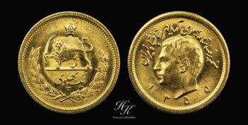 Gold Pahlavi 1976 Brilliant Uncirculated