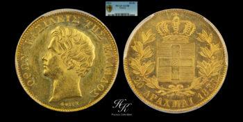 """20 drachmai 1833 King Othon PCGS AU58 """"OTTO"""" Greece"""