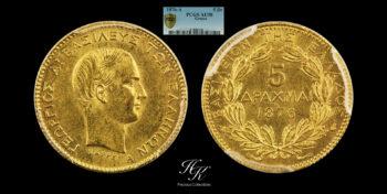 5 Drachmai 1876 NGC AU58  King George A Greece