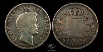 """5 Drachmai  1833 A """"King Otto""""  Greece"""